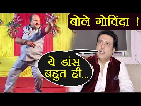 Viral Uncle Dance: Govinda REACTS on Dabbu aka Sanjeev Shrivastava's dance video | FilmiBeat