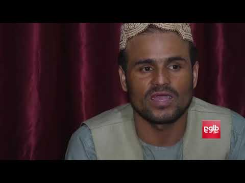 Kandahar Police Accused of Torture, Sexual Assault