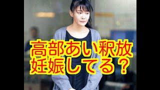 内容 東京都内でコカインを使ったなどとして、麻薬取締法違反の疑いで逮...