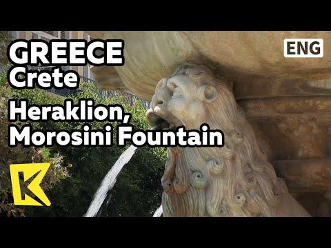 【K】Greece Travel-Crete[그리스 여행-크레타] 이라클리온, 사자가 떠받드는 모로시니 분수/Heraklion, Morosini Fountain/Port/Lion