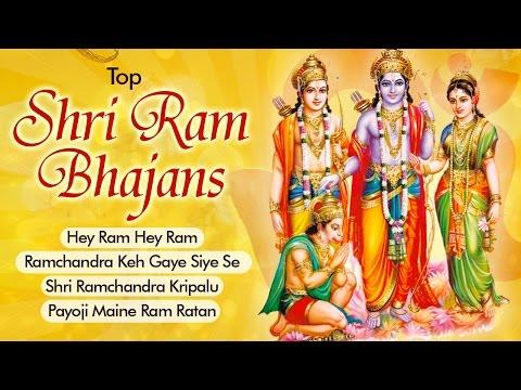 Top 20 Shri Ram Bhajans -  New Ram Bhajan Hindi 2019 - Ram Navami Special