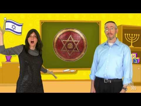 Jumpin' Jerusalem! Hanukkah Video for Kids