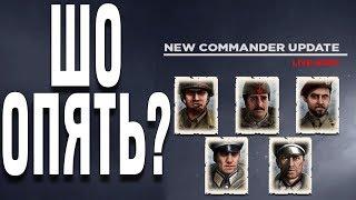 🐟 Company of Heroes 2 ЛЕТО МЯСО 25
