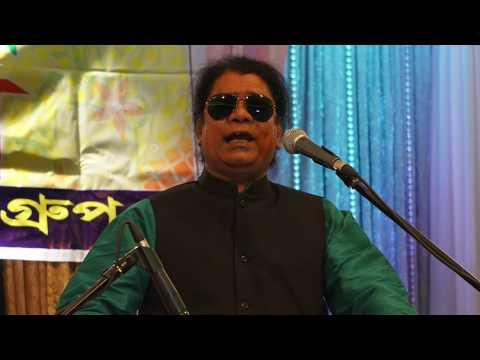 O Hai Muhammed Piyara Allah'r - Kari Amir Uddin Ahmed - Moulana Yaseen Shah