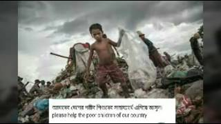 MOBAROK HEALTH AND EDUCATION FOUNDATION: Most heart touching video