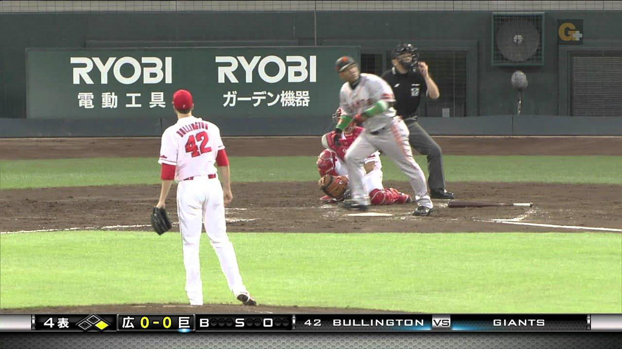 2011年5月13日 広島対巨人 ラミレス7号2ランホームラン - YouTube