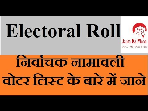 electoral roll meaning  What is electoral roll  What Do