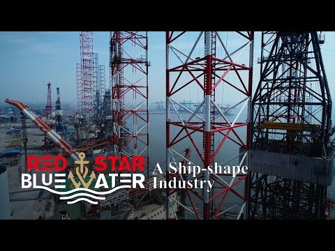 Red Star, Blue Water: A Ship Shape Industry