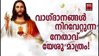 Kashtathayullavare # Christian Devotional Songs Malayalam 2019 # Hits Of Joji Johns