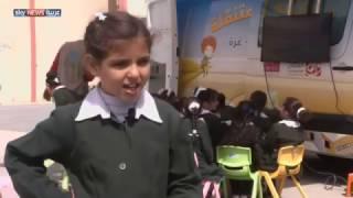 غزة.. مكتبة متنقلة للأطفال