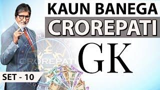 KBC GK Practice Questions Set 10 by Dr Gaurav Garg - Kaun Banega Crorepati