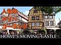 人生のメリーゴーランドをコルマールで弾いてみた【ハウルの動く城】(Merry Go Round Of Life, from Howl's Moving Castle):w32:h24
