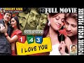Odia Movie 143 I Love You Song   O Priya Priya-pagalodia.in video