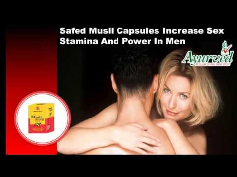 Ayurvedic Musli Power Capsules in India from YouTube · Duration:  20 seconds