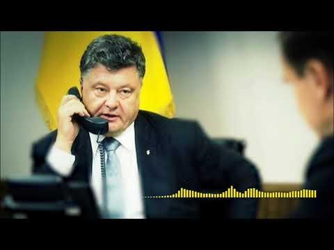 Moy gorod: Петр Порошенко