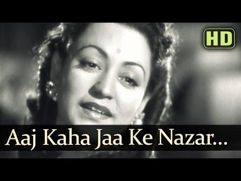 Aaj Kahan Jaa Ke Nazar (HD) - Anokhi Ada Songs - Surendra - Naseem Banoo - Shamshad Begum