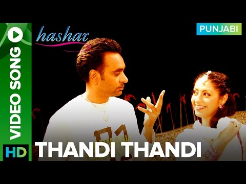 Thandi Thandi Video Song Babbu Maan | Hashar Punjabi Movie