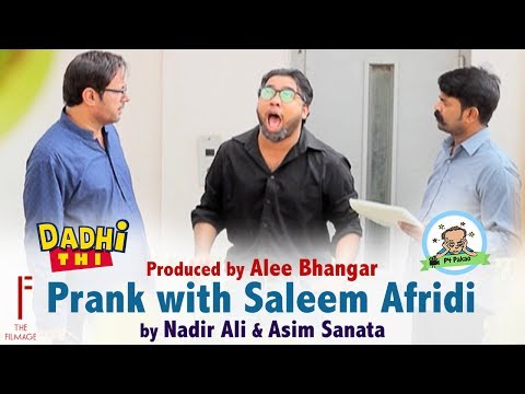   Celebrity Funny Prank   Fun With Saleem Afridi By   Nadir Ali   Asim Sanata In  P4 Pakao  