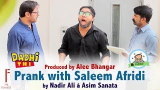 | Celebrity Funny Prank | Fun With Saleem Afridi By | Nadir Ali | Asim Sanata In |P4 Pakao |