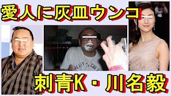 うんこ 広末 涼子