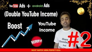 double youtube revenue income with android ads on youtube channel app best tip seo company