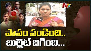 Lawyer Prasanna Thanks CP Sajjanar Over Accused Encounter || Disha Case | NTV