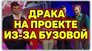 ДОМ 2 НОВОСТИ раньше эфира! (8.05.2017) 8 мая 2017.