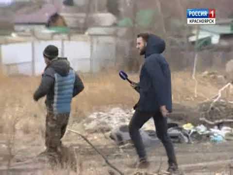 Жители Ленинского района Красноярска пожаловались на сомнительных археологов