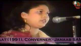 Anjum Rahbar, Mushaira-E-Shayrat, 1991, Convener SAMEER FAIZI
