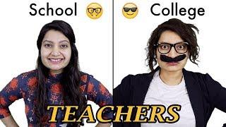 Teachers: SCHOOL vs COLLEGE