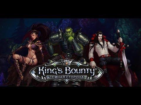 """Обзор игры: King's Bounty """"Dark Side"""" (2014)"""