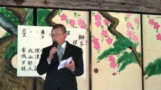 2012諏訪神社祭り(区長挨拶) thumbnail