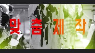 2020 FASHION WEEK 디자이너팝업스토어_2