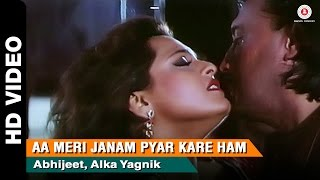 Aa Meri Janam  | Return of Jewel Thief (1996) | Jackie Shroff & Shilpa Shirodkar