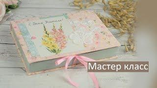 ДЕНЬ УЧИТЕЛЯ / ПОДАРОК своими руками / Мастер класс Video