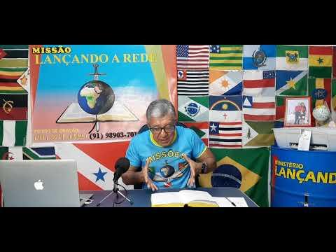 Pr. Carlos C Branco