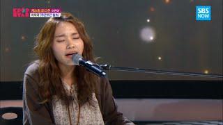 SBS [K팝스타4] - 캐스팅 오디션, 이진아 '두근두근 왈츠'