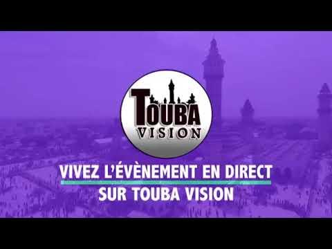 Télévision Touba Vision Gueye Moustapha Historien Islamique Interview S Mourtada Amar