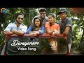 E Malayalam Movie | Divayanam Song Video | Gautami Tadimalla | Rahul Raj | Official