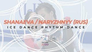 Shanaeva Naryzhnyy Ice Dance Rhythm ISU World Junior Figure Skating Championships WorldJFigure