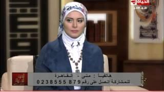 بالفيديو| متصلة تتوسل لمقدمة