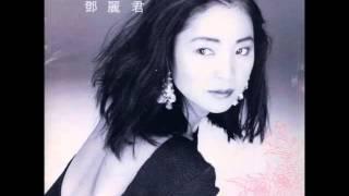カシオペア 作词:山上路夫 作曲:森田公一 君だけで 独りだけで 生きて...
