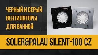видео Vortice| вентиляторы заказать в Киеве на alterair.ua