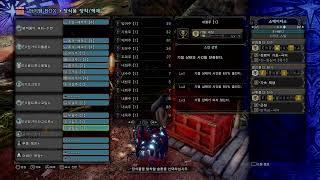MHW:IB PS4 금강불괴 해머세팅