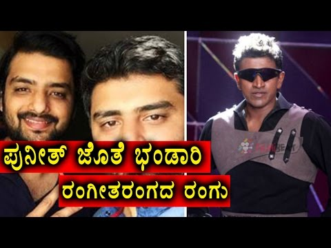 Rangitaranga Director Anup Bhandari To Direct Puneeth's New Film | FilmIbeat Kannada