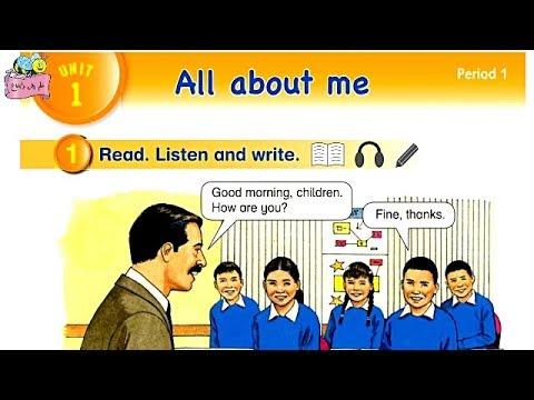 شرح الوحدة الأولى (Unit 1) للصف الثالث ( All about me)