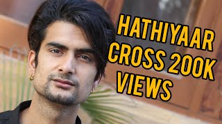 HATHIYAAR || OFFICIAL VIDEO || SACH INN || SHOUQEEN RECORDZ AND RAJESH RAJA PRESENTS