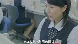 石原あつ美 自己紹介篇 (07) 小町桃子 動画 8
