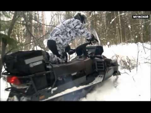 Моторы:  Yamaha VK540 IV Tough Pro 2014