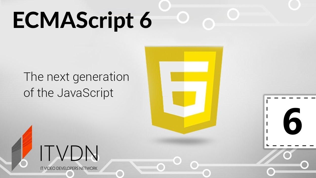 ECMAScript 6. Урок 6. Коллекции Set, Map, WeakSet и WeakMap